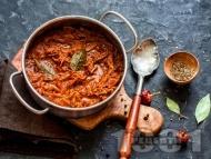 Средиземноморско телешко задушено с артишок и домати